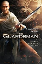 Watch The Guardsman