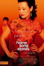 Watch The Home Song Stories
