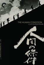 Watch The Human Condition II: Road to Eternity