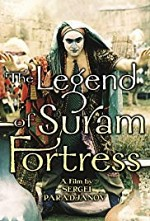 Watch The Legend of the Suram Fortress