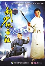 Watch The New Legend of Shaolin