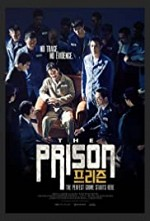 Watch The Prison