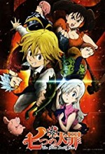 The Seven Deadly Sins SE