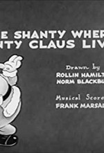 Watch The Shanty Where Santy Claus Lives