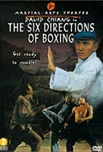 Watch The Six Directions of Boxing