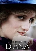 The Story of Diana S01E02