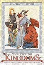 The Twelve Kingdoms SE