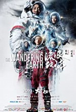 Watch The Wandering Earth