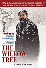 Watch The Willow Tree
