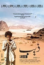 Watch Theeb
