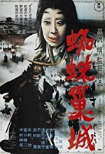 Watch Throne of Blood