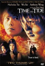 Watch Time and Tide