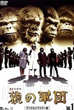 Watch Time of the Apes