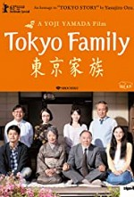 Watch Tokyo Family