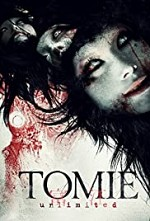 Watch Tomie: Unlimited