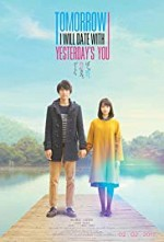 Watch Tomorrow I Will Date with Yesterday's You