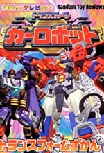 Transformers: Robots in Disguise SE