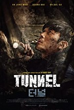 Watch Tunnel