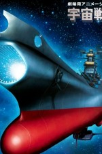 Watch Space Battleship Yamato Resurrection