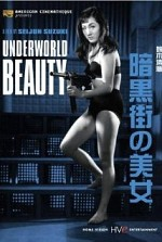 Watch Underworld Beauty