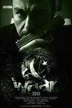 Watch Waar