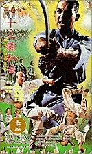 Watch War of the Shaolin Temple