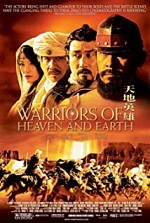 Watch Warriors of Heaven and Earth