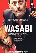 Watch Wasabi