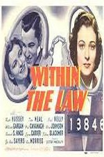 Watch Within the Law