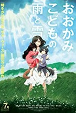 Watch Wolf Children
