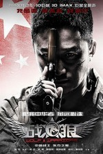 Watch Wolf Warrior