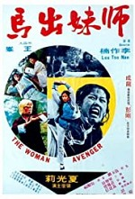 Watch Woman Avenger