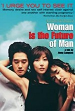 Watch Woman Is the Future of Man