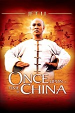 Watch Wong Fei Hung