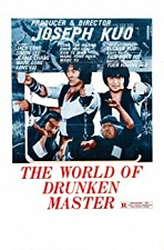Watch World of the Drunken Master