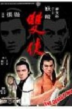 Watch Fury of the Shaolin Master