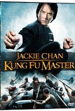 Watch Xun zhao Cheng Long