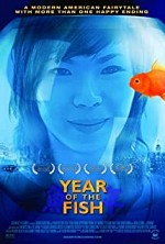 Watch Year of the Fish