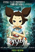 Watch Yobi, the Five Tailed Fox