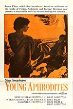 Watch Young Aphrodites