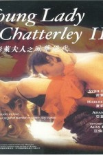 Watch Young Lady Chatterley II