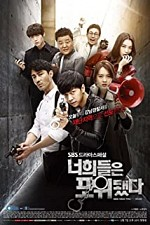 You're All Surrounded SE