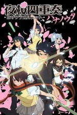 Watch Yozakura Quartet: Hana no Uta