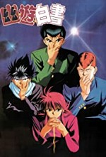 Yu Yu Hakusho: Ghost Files SE