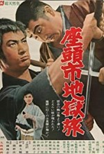 Watch Zatoichi and the Chess Expert