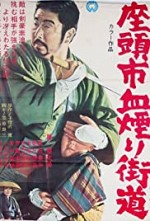 Watch Zatoichi Challenged