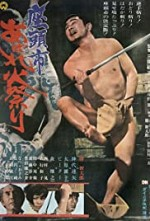 Watch Zatoichi Goes to the Fire Festival
