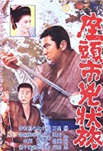 Watch Zatoichi the Fugitive