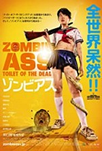 Watch Zombie Ass: The Toilet of the Dead