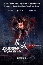 Watch Zombie Fight Club